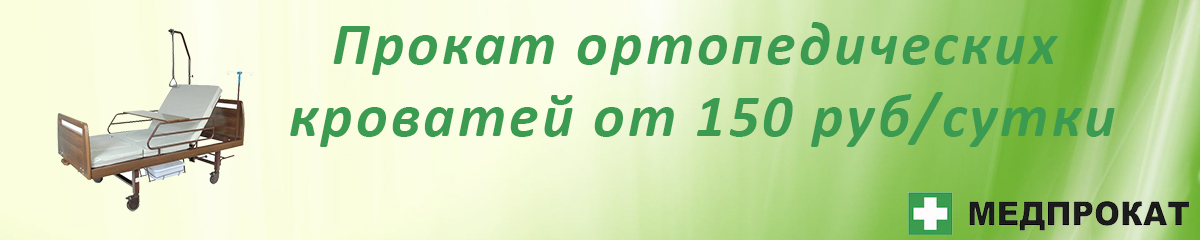 linii_svetlyy_naiskos_fon_1920x1200